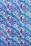 Oosters patroon op de het eindigen tegel Stock Afbeelding