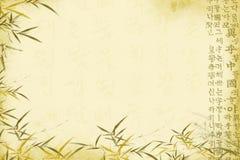 Oosterse achtergrond Royalty-vrije Illustratie