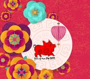 Oosterse Chinese Nieuwjaar 2019 bloesem en lantaarnachtergrond Jaar van het varken stock illustratie