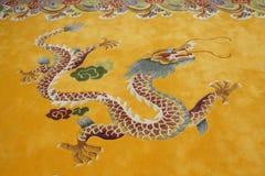 Oosterse draak, geïsoleerdu symbool Royalty-vrije Stock Fotografie