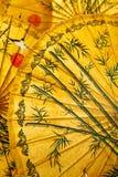 Oosterse paraplu's Royalty-vrije Stock Afbeeldingen