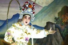 Opéra chinois Image libre de droits