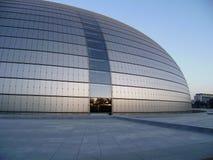 opéra de national de maison de Pékin Photos libres de droits