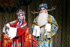 Opéra de Pékin Photo libre de droits
