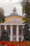 Opéra et ballet scolaires nationaux kirghiz Photos stock