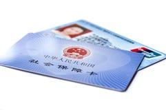 Ubezpieczenie społeczne karty w porcelanie, obraz stock