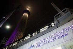 Opóźnionego wieczór scena Tokio Skytree Obrazy Royalty Free