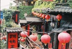Op de manier Jiufen Taiwan Royalty-vrije Stock Afbeeldingen