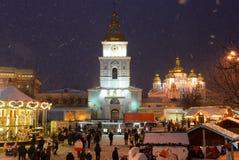 op de vooravond van 2016 Nieuwjaar in Kiev Royalty-vrije Stock Foto
