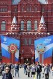 Op het rood kan het vierkant in Moskou op de vakantie van 9 - overwinning DA Stock Fotografie