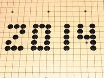 2014 op het schaakbord Stock Afbeelding