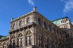 Opara, Vienna Stock Image