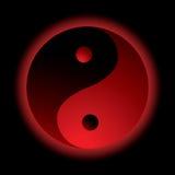 oparzenie Yang ying ilustracja wektor
