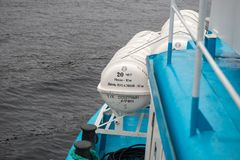 Opblaasbare Reddingsboot Stock Foto