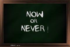 Opciones de ahora o nunca Fotografía de archivo libre de regalías