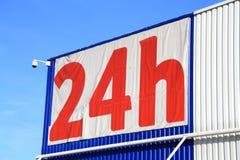 Open 24h Stock Afbeelding