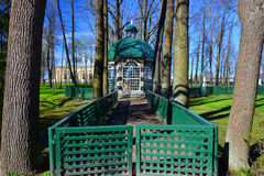 Open-air cage in Peterhof, St. Petersburg, Russia. Open-air cage in Lower garden in Peterhof, St. Petersburg, Russia Stock Photos