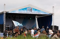 Open-air rock festival Stock Photo