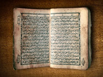 Open book Al-Quran Stock Photography