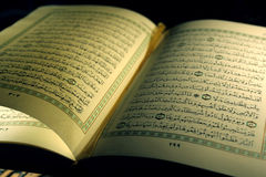 Open book pages of Holy koran Stock Photo