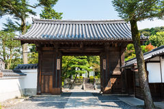 Open door to Japanese garden in early autumn Royalty Free Stock Photography