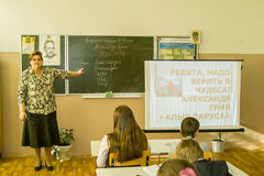 Open lesson in a rural school in the Kaluga region of Russia. stock photos