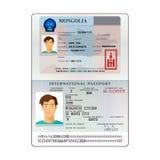 Open Mongolia international passport visa sticker template in flat style. Vector EPS10.  royalty free illustration