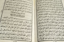 Open pages of Quran Stock Image