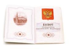 Open passport Stock Images