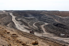Open pit. General view of ore extraction Royalty Free Stock Photo