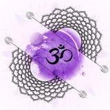 Open seventh crown chakra Sahasrara on purple watercolor backgro Stock Image