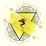 Open Third chakra manipura on yellow watercolor background. Yoga icon, healthy lifestyle concept. Vector illustration Royalty Free Stock Images