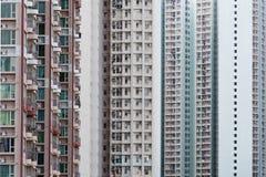 Openbaar landgoed in Hongkong stock afbeeldingen