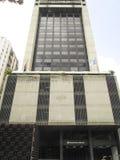 Openbaar ministerie, Ministerio Publico, Caracas, Venezuela royalty-vrije stock afbeeldingen