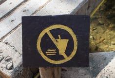 Openbaar teken in het park Stock Foto