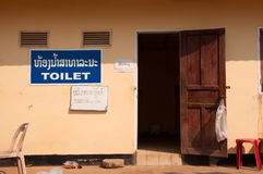 Openbaar Toilet Stock Foto's