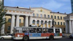 Openbaar vervoer in Mongools Kapitaal Royalty-vrije Stock Foto