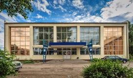 Openbaar zwembad in Slavyansk stock afbeeldingen