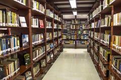Openbare bibliotheek Mario de Andrade royalty-vrije stock fotografie