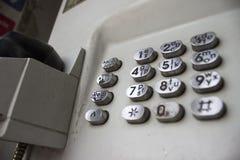 Openbare telefoon blauwe cabine - Buitenkant royalty-vrije stock foto