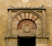 The Opend Door to Cordoba Royalty Free Stock Photos