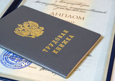 Opened Diploma of Higher Education and employment history Stock Photo