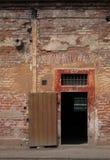 Opened Door stock image