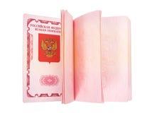 Opened Russian passport Stock Images