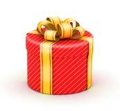 Opened white gift box Stock Image