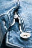 Opened zipper Stock Image