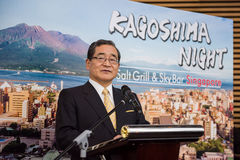 Opening address by Yuichiro Ito, governor of Kagoshima, Japan Stock Photo