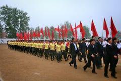 Opening ceremony Stock Image