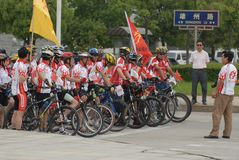 Bicycle racing car-extensive mass fitness programs. Opening ceremony of the first national fitness games in Jiangxi Province, April 30, 2008 in Nanchang Stock Image