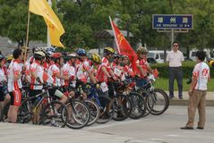 Bicycle race-extensive mass fitness programs. Opening ceremony of the first national fitness games in Jiangxi Province, April 30, 2008 in Nanchang Stock Photos